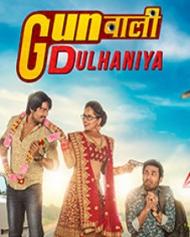 Gunwali Dulhaniya