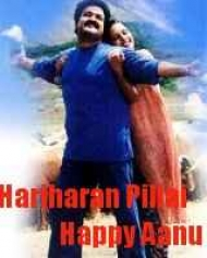 Hariharan Pillai Happy Aanu