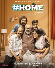 Home (2021) Full Movie Watch Online