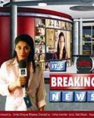 Its Breaking News