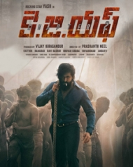 Kgf Chapter 2 2020 Kgf Chapter 2 Movie Kgf Chapter 2 Telugu Movie Cast Crew Release Date Review Photos Videos Filmibeat