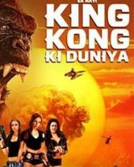 King Kong Ki Duniya