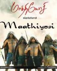 Maathiyosi