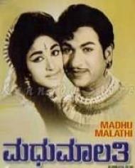 Madhu Maalathi