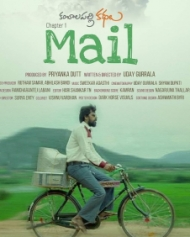 Mail-Chapter 1 2021 720p WEB-DL 1GB