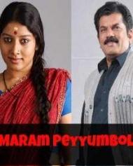 Maram Peyyumbol