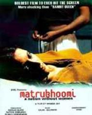 Matrubhoomi