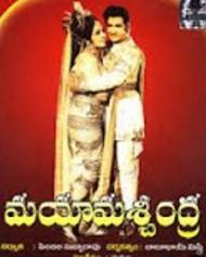 మయా మశ్చంద్ర 1975