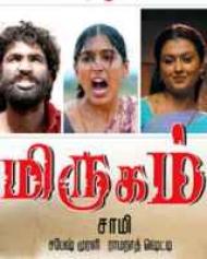 Mirugam photos tamil movies photos, images, gallery, stills.