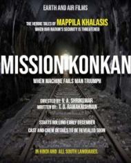 Mission Konkan