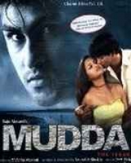 Mudda - The Issue