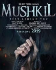 Mushkil
