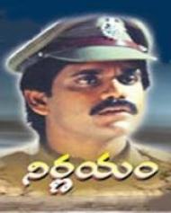 Nirnayam 1991