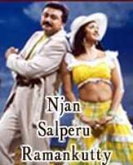 Njan Salperu Ramankutty