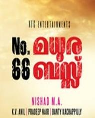 നം. 66 മധുര ബസ്സ്