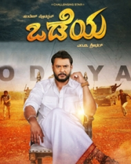 Odeya 2019 Odeya Movie Odeya Kannada Movie Cast Crew Release Date Review Photos Videos Filmibeat