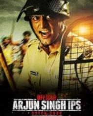 ऑफिसर अर्जुन सिंह