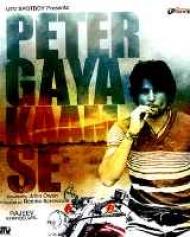 Peter Gaya Kaam Se