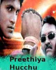 Preethiya Hucchu