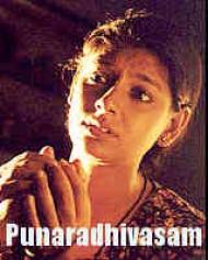 Punaradhivasam