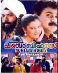 Punjabihouse