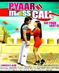 प्यार की मिस कॉल