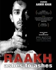 Raakh (1989)