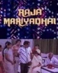 Raja Mariyadhai