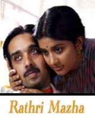 Rathri Mazha