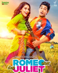 Romeo Idiot Desi Juliet