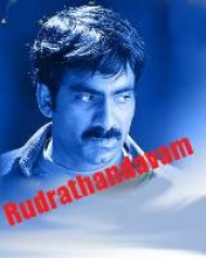 Rudrathandavam