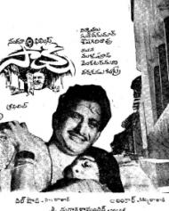 సాక్షి 1967