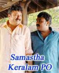 Samastha Keralam PO