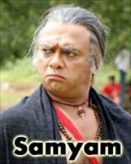 Samayam