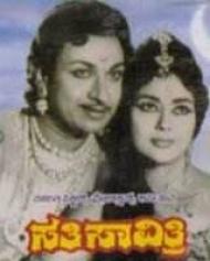 Sathi Saavitri