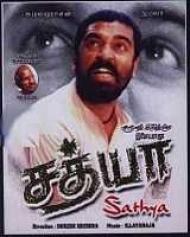 Sathya (1988)