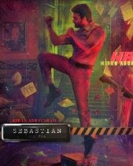 Sebastian PC524