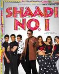 Shaadi No.1