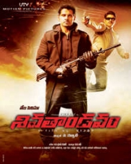 https://www.filmibeat.com/img/190x100x237/popcorn/movie_posters/siva-thandavam-11573