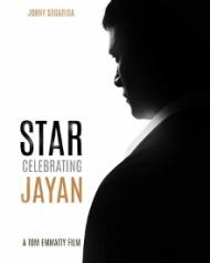 Star Celebrating Jayan