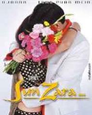 Sun Zarra