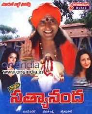 Swamy Satyananda