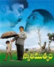 Swathi Muthyam 1986