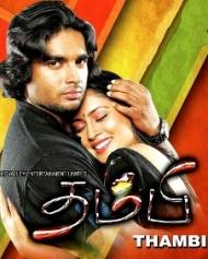 தம்பி (2006)