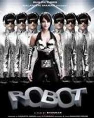 द रोबोट