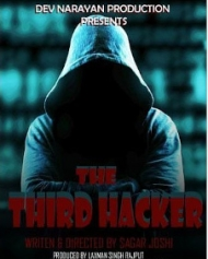 The Third Hacker