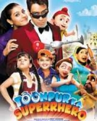 टूनपुर का सुपर हीरो