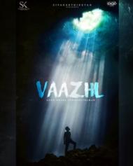 Vaazhl
