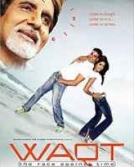 Waqt - Race Against Time