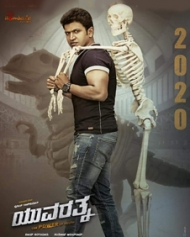 Yuvarathnaa (2021) | Yuvarathnaa Movie | Yuvarathnaa Kannada Movie Cast &  Crew, Release Date, Review, Photos, Videos – Filmibeat